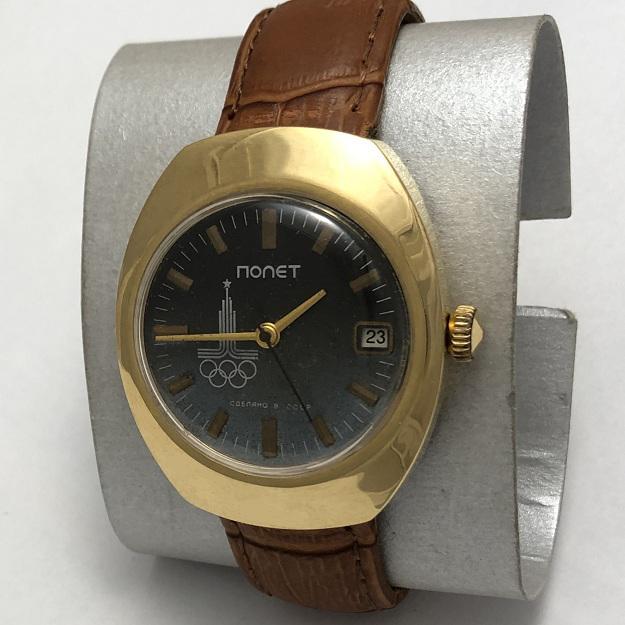 Наручные мужские часы Полет эпохи СССР олимпийские