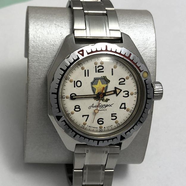 Наручные командирские часы амфибия Альбатрос СССР