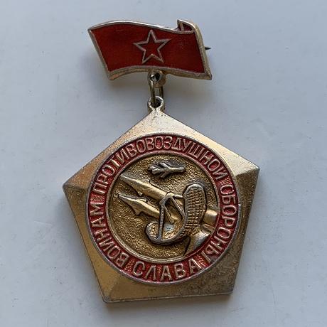 наручные часы Луч СССР позолота с золотистым циферблатом