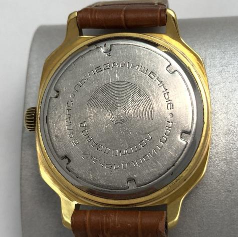 наручные часы СССР Ракета вечный календарь коричневые