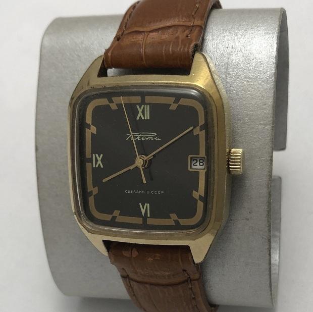 Мужские наручные часы Ракета СССР 2614 Н позолота