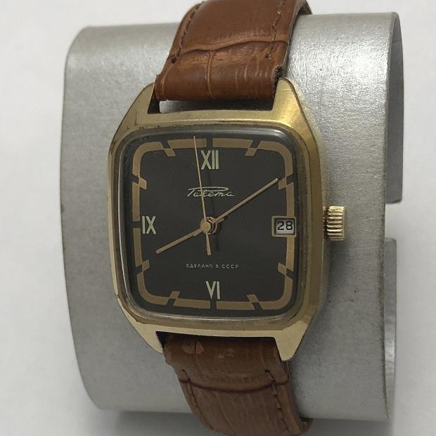 Мужские наручные часы Ракета СССР 2614 Н позолота AU 10