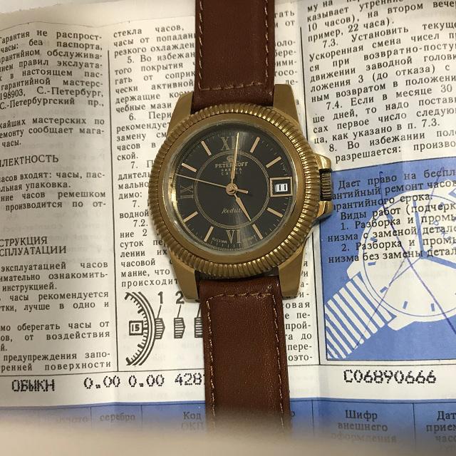 наручные часы Ракета 12 СССР 2614 Н в позолоте