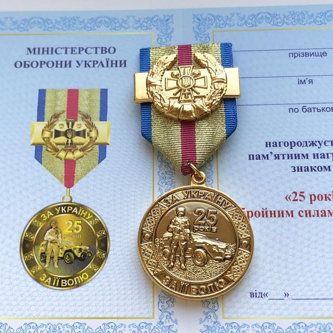 наручные часы Восток СССР 2409 черные позолоченные