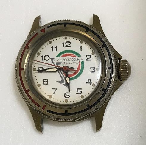 наручные часы Полет СССР 30 камней автомат