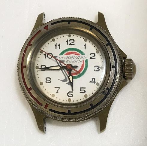 Командирские часы Восток СССР малые