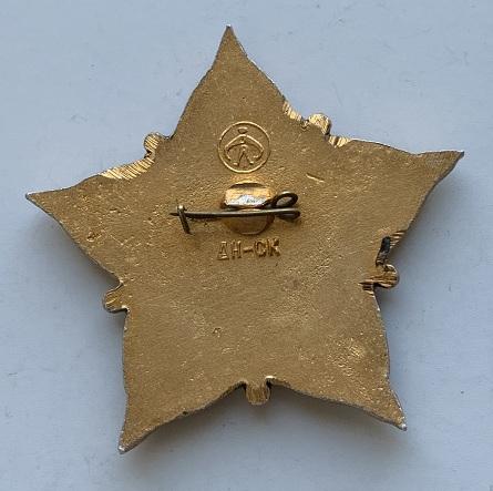 Монета древнего Рима Максимиан