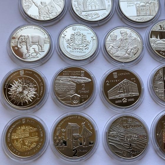 Полный годовой набор юбилейных и памятных монет Украины 2015
