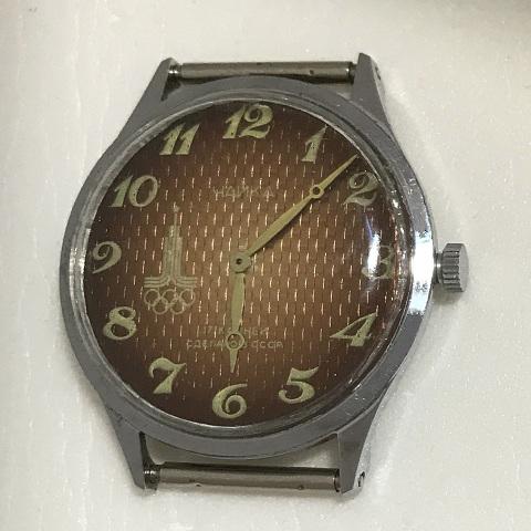 Мужские наручные часы Чайка СССР олимпийские