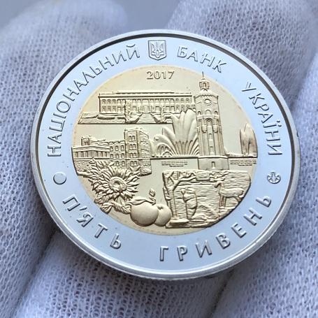 наручные часы Полет СССР экспортные 17 камней