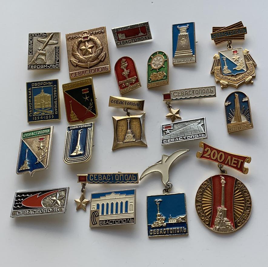 наручные часы Ракета СССР 2628 Н