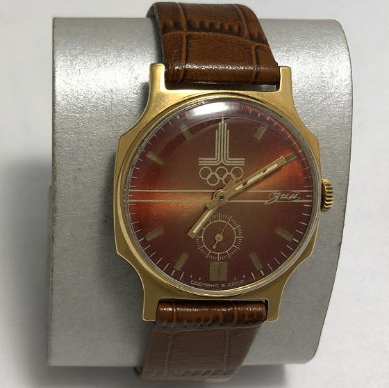 Мужские наручные механические часы ЗИМ Олимпиада 80