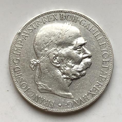 5 крон Австро-Венгрии