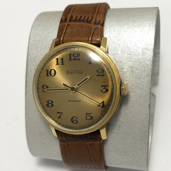 Наручные мужские часы Восток СССР 18 камней в позолоте
