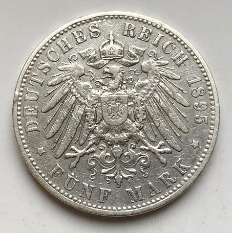 Старинная монета Германии серебро