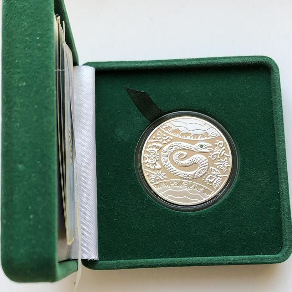 Памятная монета Украины 5 гривен Год Змеи 2012 года серебро