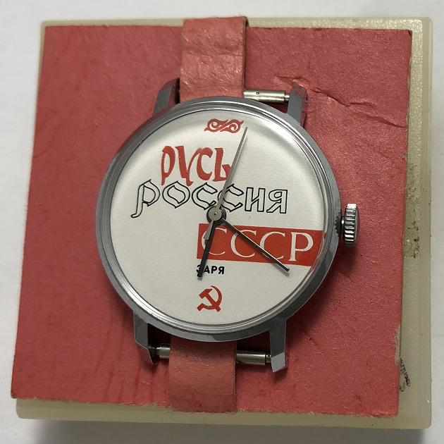 Женские наручные часы Заря СССР