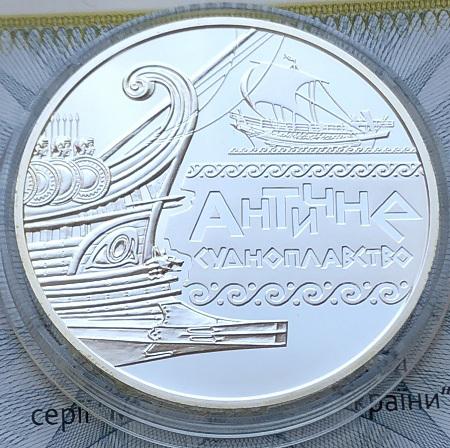 Наручные мужские часы Полет 2609 СССР