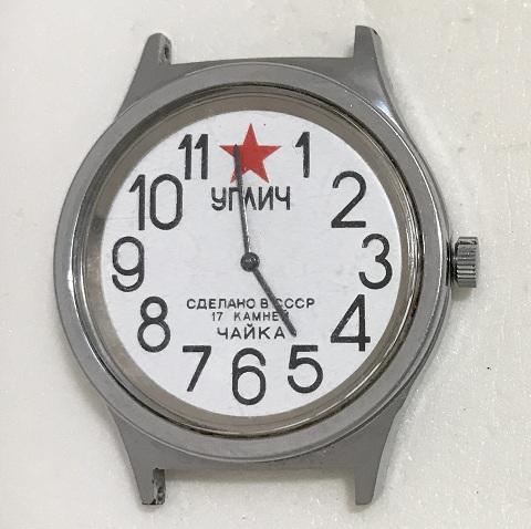 Мужские наручные часы Углич Чайка СССР