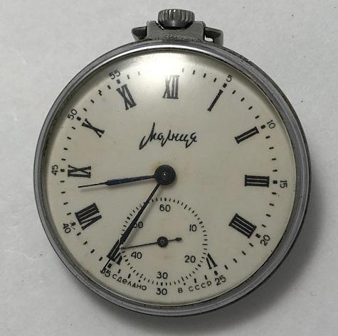 Карманные часы Молния СССР