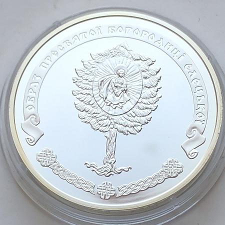 Памятная монета Украины 10 гривен Елецкий монастырь 2012 года серебро