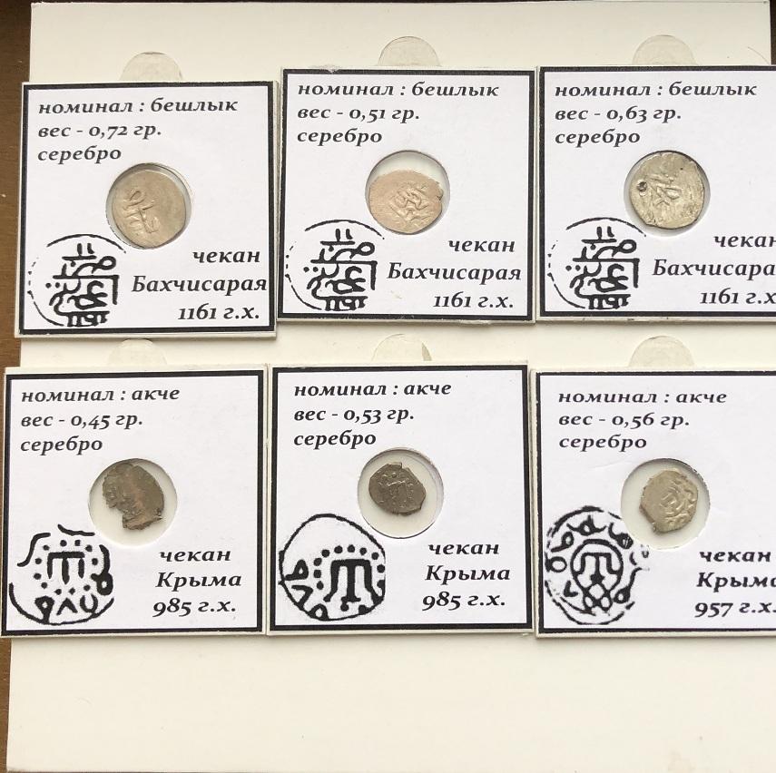 мужские часы Полет стадион СССР позолоченные черно-красные