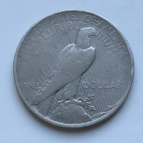 Монета старинная доллар мирный серебро