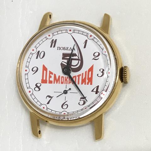 наручные часы Луч позолоченные СССР 23 камня белые