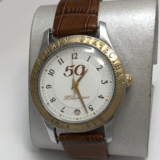 Мужские наручные часы Полет 50 лет победы