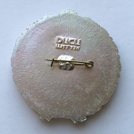 Красивая древнеримская монета