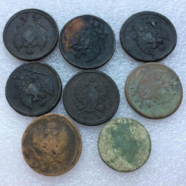 Монеты царской России № 14 18-19 век