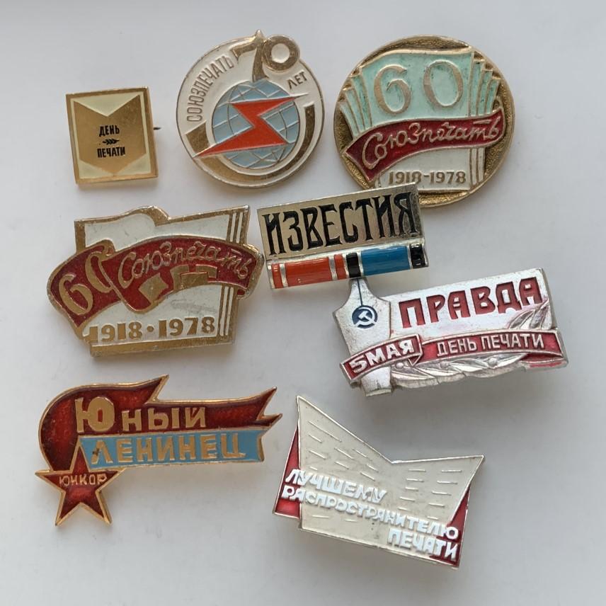 наручные механические мужские часы Exacta Poljot