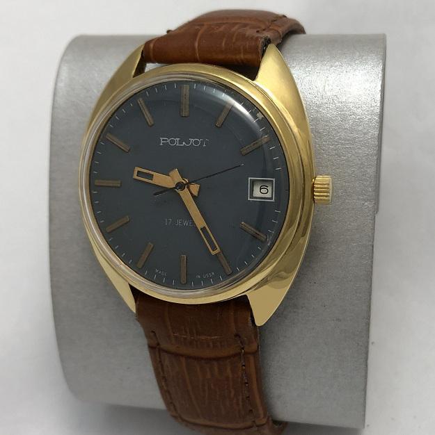 Наручные часы Полет СССР синие