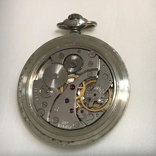 Карманные часы Молния Пожарная машина