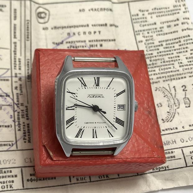 Мужские наручные часы Poljot USSR 17 jewels