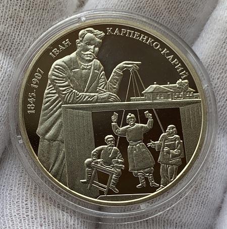 Наручные мужские часы Слава 26 камней СССР антрацит AU