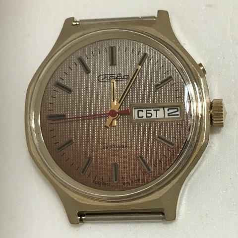 Мужские наручные часы из СССР Слава коричневые