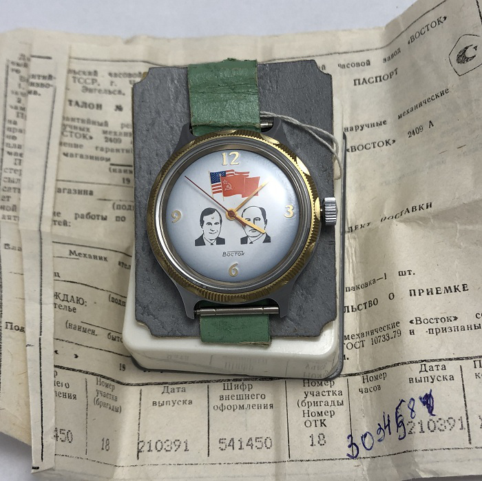Мужские наручные часы Восток СССР Горбачев и Буш