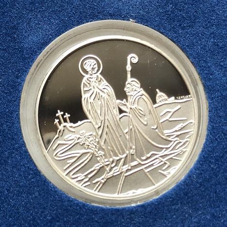 Монета древнего Рима Констанций II