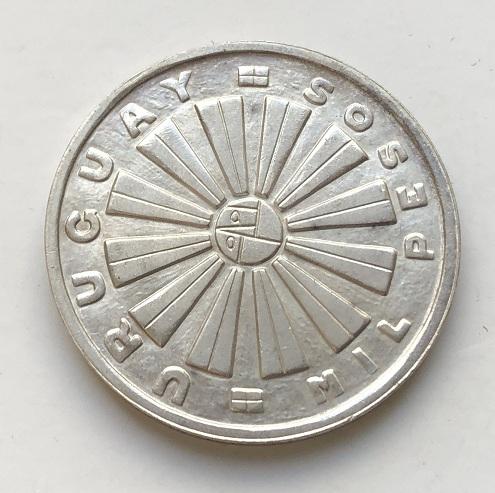 Карманные часы Восток СССР 17 камней