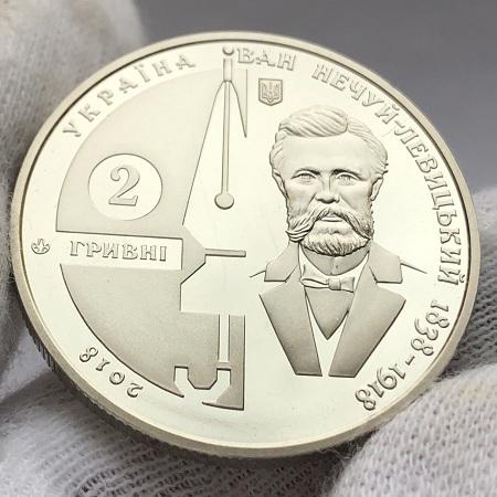 Мужские наручные часы Полет де люкс СССР автоподзавод