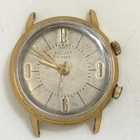 Наручные мужские часы Сигнал СССР 1 МЧЗ им Кирова в позолоте