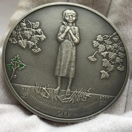 Серебряная памятная монета Украины 20 гривен Голодомор 2007 года