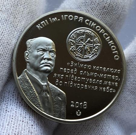 наручные часы Родина СССР рифленка
