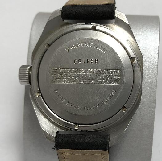 Командирские часы Восток Амфибия СССР антимагнитные на 17 камнях