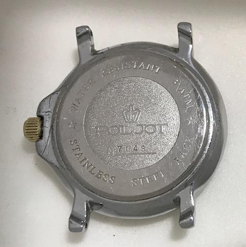 Часы командирские Восток подлодка автоподзавод