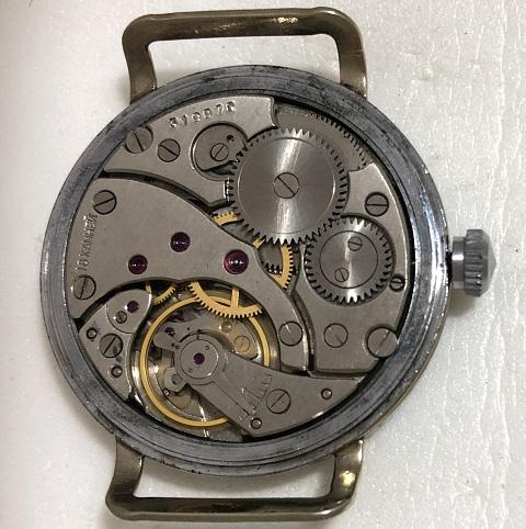 Командирские часы Восток 9 Мая 1645-1995