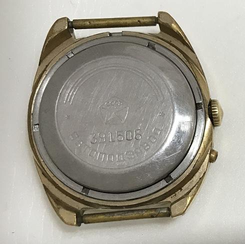 Наручные мужские часы Слава СССР позолоченные AU 5 с автоподзаводом