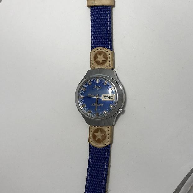 мужские часы Слава СССР позолоченные вертикальный календарь
