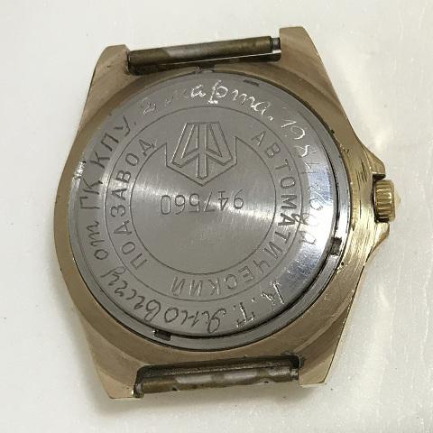 Мужские наручные часы Полет СССР позолоченные автомат